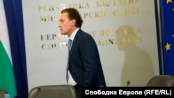 Кирил Домусчиев