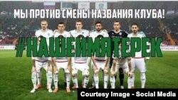 """Творчество фанатов """"Терека"""", выступивших против переименования клуба в честь отца Рамзана Кадырова"""