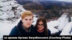 Артем Загребельный и его жена Маргарита, архивное фото