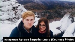 Артем Загребельный и его жена Маргарита