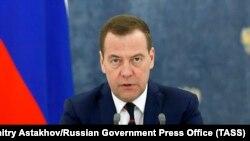 Председателя на правителството на Руската федерация Дмитрий Медведев.