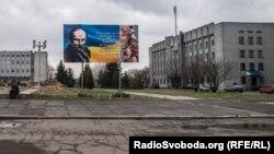 Місто Попасняна, Луганська область (ілюстраційне фото)