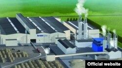 Праект заводу «Кронаспан» у Смаргоні