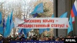 Мітинг у Сімферополі, 2006 рік