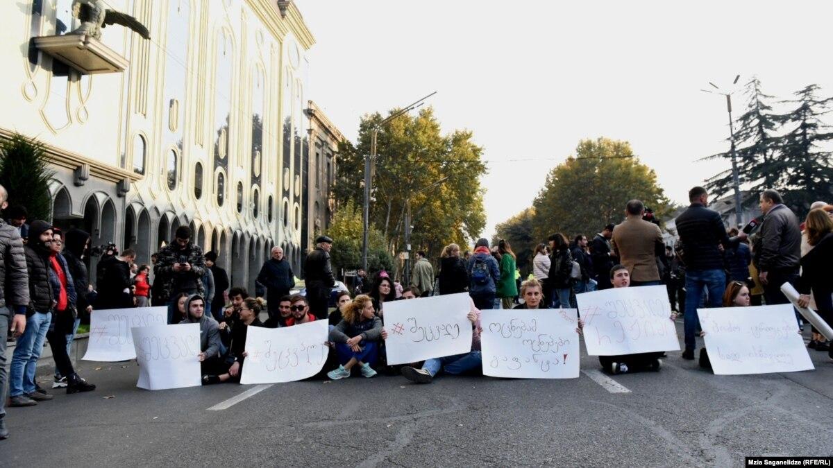 Грузинские депутаты не приняли изменения к Конституции, которых требовали протестующие летом