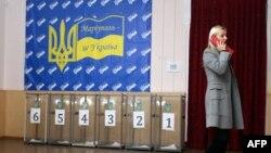 Маруипольдегі сайлау учаскесі. Украина, 25 қазан 2015 жыл.