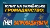 Ukraine -- screen for m+