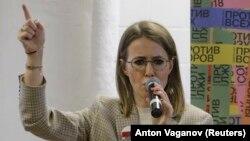 Кандидат в президенты России Ксения Собчак (архивное фото)