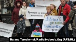Акція переселенців у Львові, 18 березня 2017 року