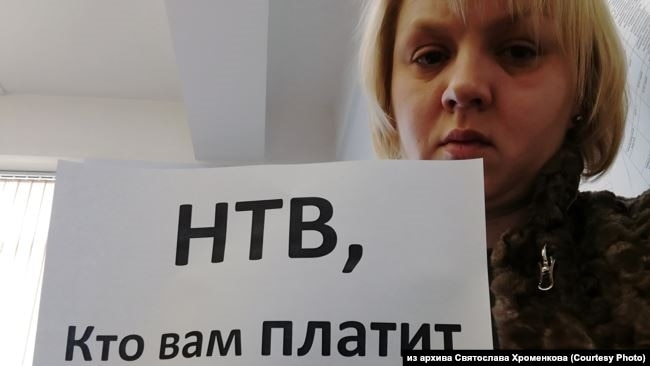 Иркутск. Правозащитник Наталия Варшней