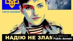 Постер Юрия Нерослика