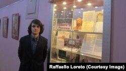 Раффаэлло Лорето в библиотеке Данте