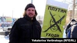 Участник пикета памяти Бориса Немцова в Иркутске