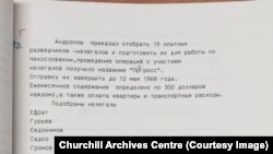 One of the pages from the Czechoslovakia files.