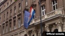 Ministarstvo vanjskih poslova Republike Hrvatske, arhiv