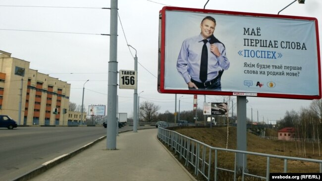 Магілёў, 2015