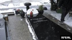 Sjećanje na Zorana Đinđića