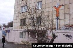 """""""Распятый Гагарин"""" Жунева в Перми"""