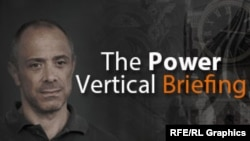 Power Vertical Briefing: Let's Make A Deal