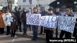 Мітинг переселенців під посольством Російської Федерації в Києві, 23 лютого 2015 (ілюстраційне фото)