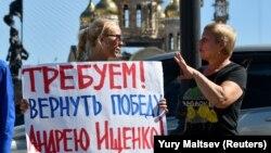Участник акции против фальсификаций на выборах губернатора Приморья