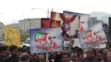 GRAB - Pakistan Opposition Protests IMF Talks