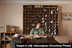 Кадри із фільму Петере Керекеса «Цензорка»