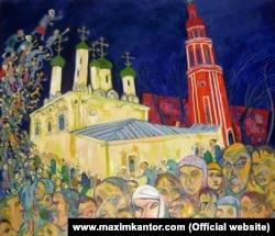 "Картина Максима Кантора ""Крестный ход"""