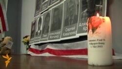 Сяргей Ханжанкоў на Маратоне салідарнасьці з палітвязьнямі