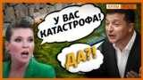 Дніпро заболочується через перекритий канал? (відео)