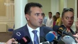 Заев: Од утре разговори со ВМРО-ДПМНЕ за уставните измени