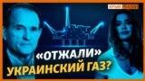 Что Медведчук и Марченко записали на мясника в Крыму   Крым.Реалии ТВ (видео)