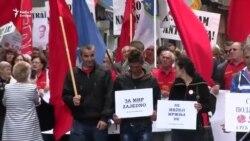 Antifašisti marširali Sarajevom