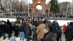 Краснодар, акция протеста