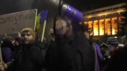 Protestele antiguvernamentale de la București - 2 februarie