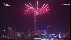 Як сустрэлі Новы год у Новай Зэляндыі