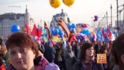 """""""Настоящее Время"""" ЭФИР 19 марта"""