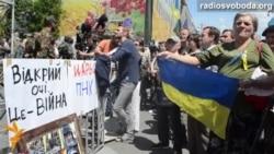 Майдан вимагає від Порошенка припинення перемир'я