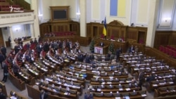 УПЦ (МП) перейменують у Російську православну церкву. Які обмеження ухвалив парламент – відео