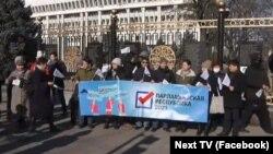 Участники акции в Бишкеке. 8 января 2021 года.