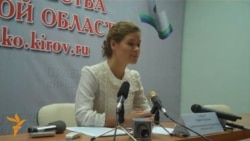 Пресс-конференция Марии Гайдар