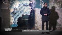 План Путіна щодо миротворців на Донбасі (відео)