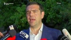 Резервите на гас кај Кипар ги доскараа Грција и Турција