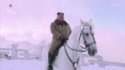 Стан здоров'я лідера Північної Кореї став предметом суперечливих чуток – відео