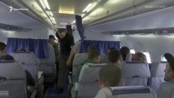 «Борт–35»: самолет с украинцами на пути в Киев (видео)