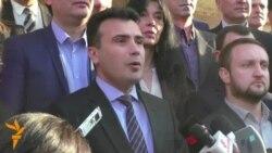 Заев: Последен 24 декември за власта на Никола Груевски