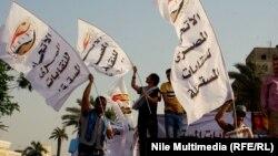 عمال مصريون يحتفلون بعيدهم العالمي في القاهرة