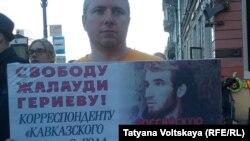 Акция в поддержку политзаключенных в Петербурге