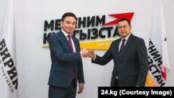 «Бирик» партиясынын лидери Кылычбек Исамамбетов жана «Мекеним Кыргызстандын» жетекчиси Мирлан Бакиров.