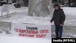 Кадерле Имаметдинов ялгыз пикетта. Уфа, 21 февраль